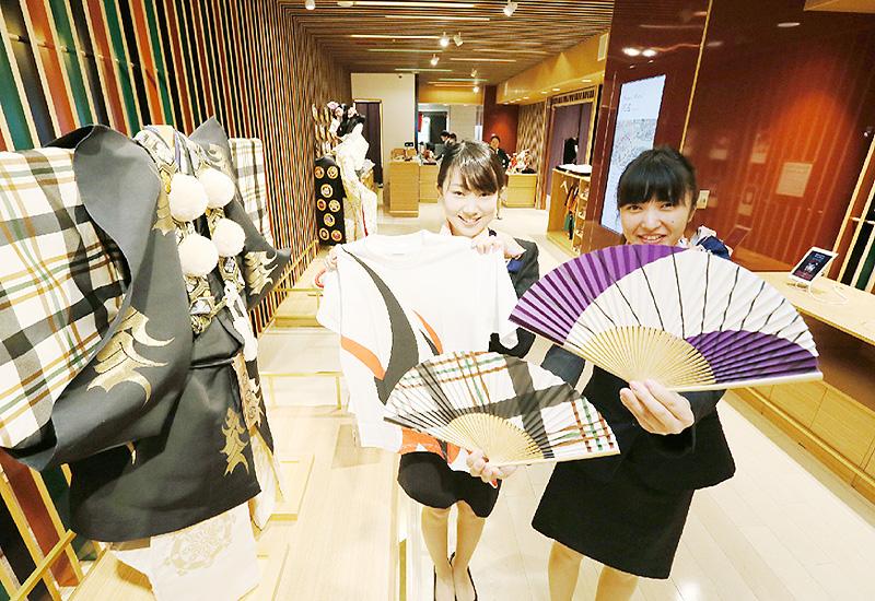 全国初「歌舞伎」常設店オープン