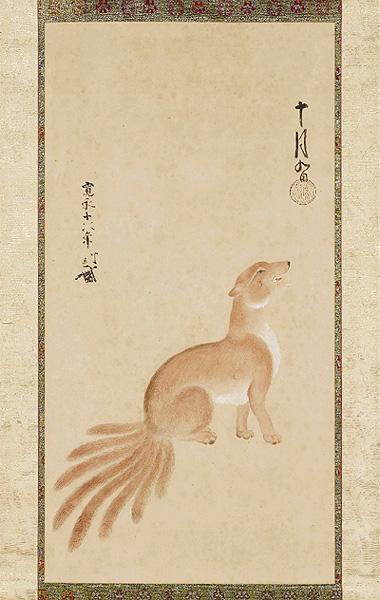 家光の御用絵師・狩野探幽の「八尾狐図」発見