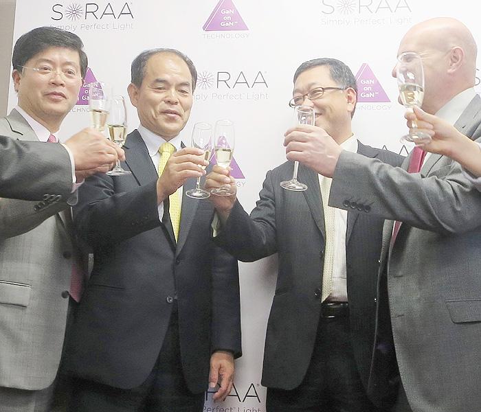 「SORAA」が横浜に日本オフィスを開設