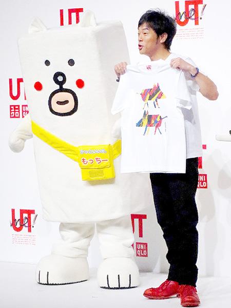 ユニクロ、自作Tシャツをアプリ上で販売