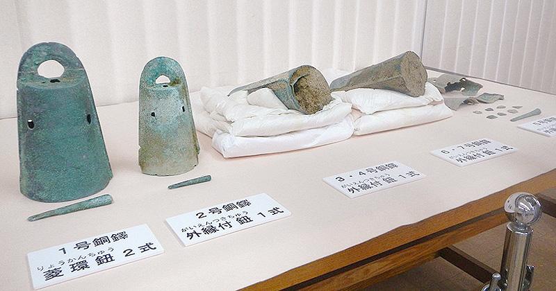 弥生時代の銅鐸7個、兵庫・淡路島で出土