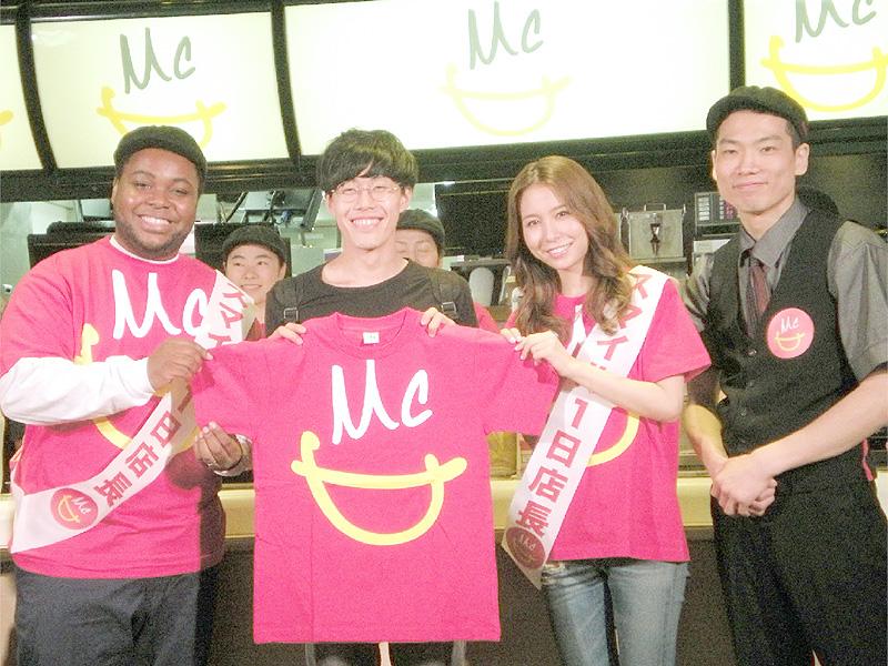 日本マクドナルド、毎月25日「スマイルの日」に