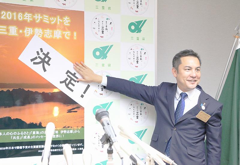 「新たな歴史刻む瞬間」 「日本文化アピール」