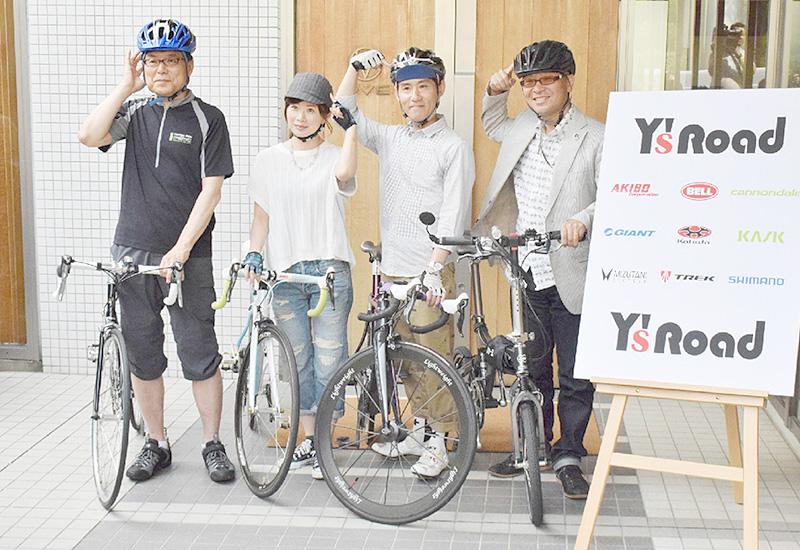 「自転車もヘルメットを」