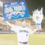 中日の和田が2000安打を達成、一気に大台到達