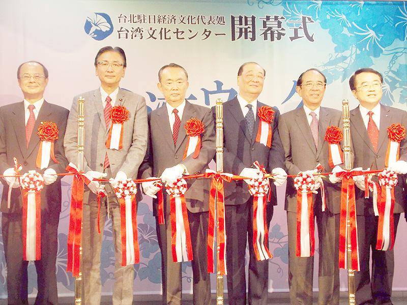 「台湾文化センター」、東京・虎ノ門に開館