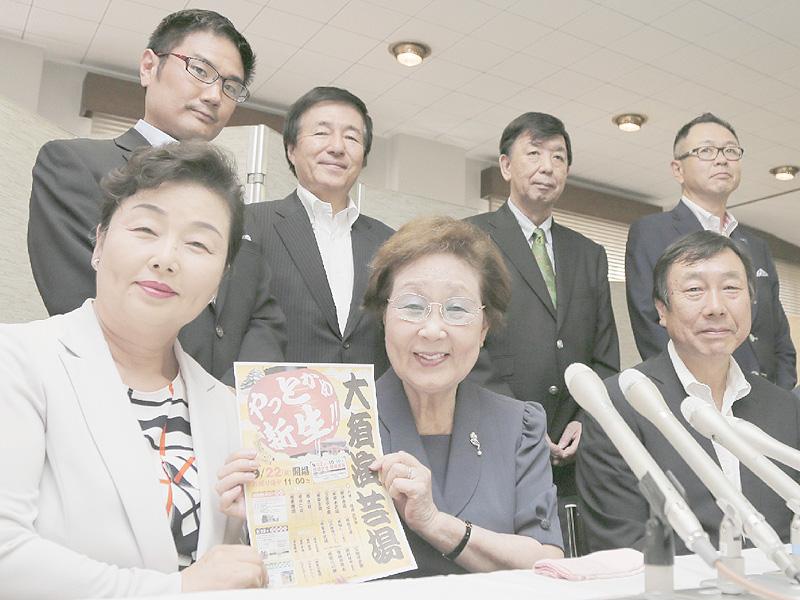 名古屋の「大須演芸場」、9月に再オープン