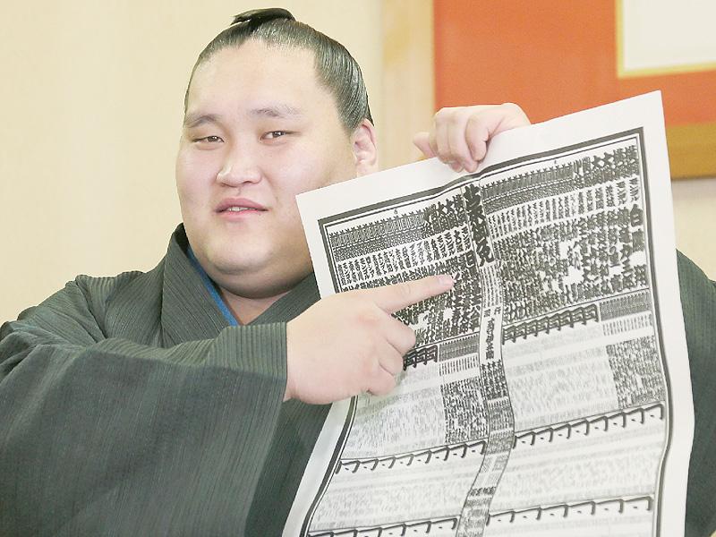 日本相撲協会、名古屋場所の新番付を発表