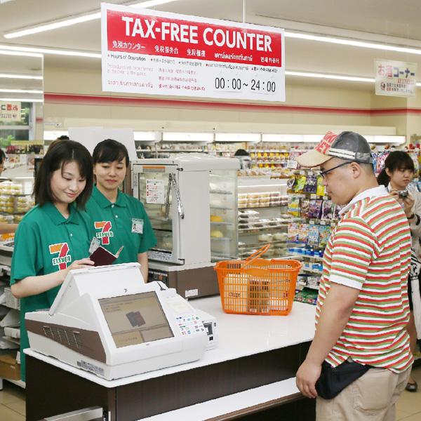 セブン-イレブン、店頭で手軽に免税手続き