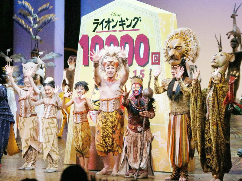劇団四季、「ライオンキング」が通算1万回達成