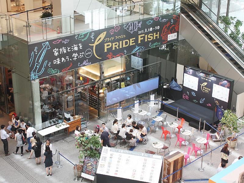 JF全漁連、「漁師自慢の魚」料理を提供