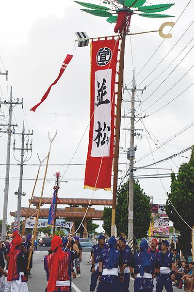 一大イベント「宜野湾はごろも祭り」が開催