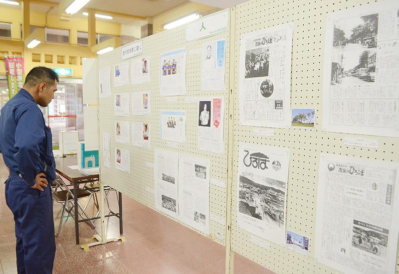 沖縄県名護市、歴代広報紙を市役所で展示