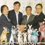 「ガンバと仲間たち」が3DCGアニメに