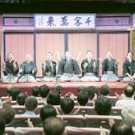 名古屋の寄席「大須演芸場」が営業を再開