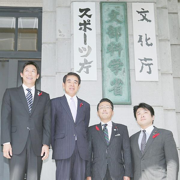 スポーツ庁が文部科学省の外局として発足