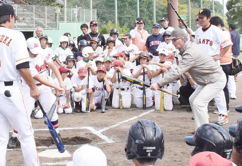 元巨人監督の長嶋茂雄さんが少年野球教室