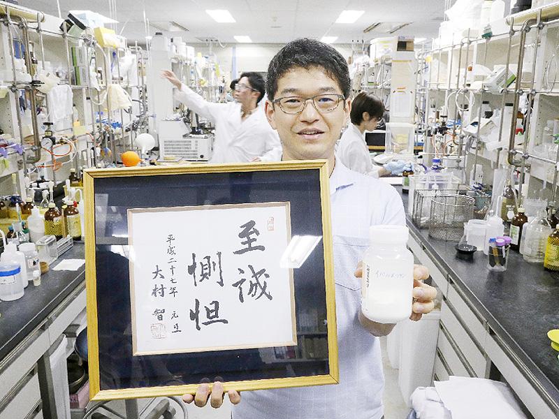 ノーベル医学生理学賞の大村さん、一夜明け実感