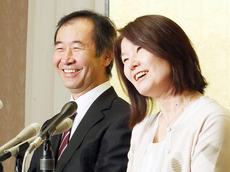 「家でゆっくりしたい」ノーベル賞梶田さん