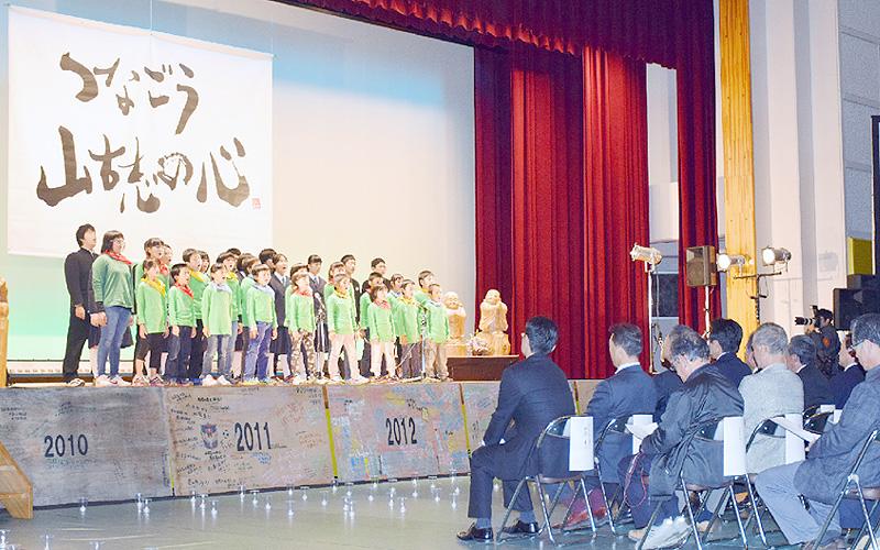 新潟県中越地震から11年、旧山古志村で追悼式