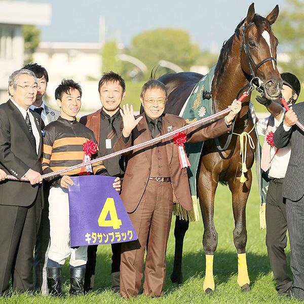 歌手の北島三郎さん、半世紀の夢が成就