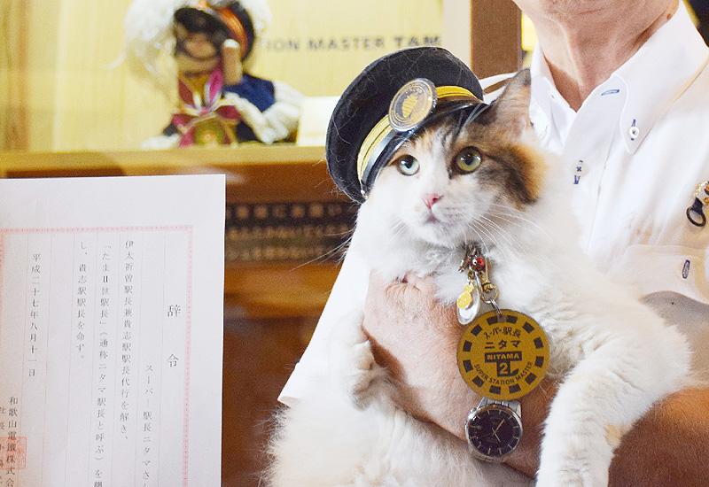 「たま駅長」電車、和歌山県など支援10年延長