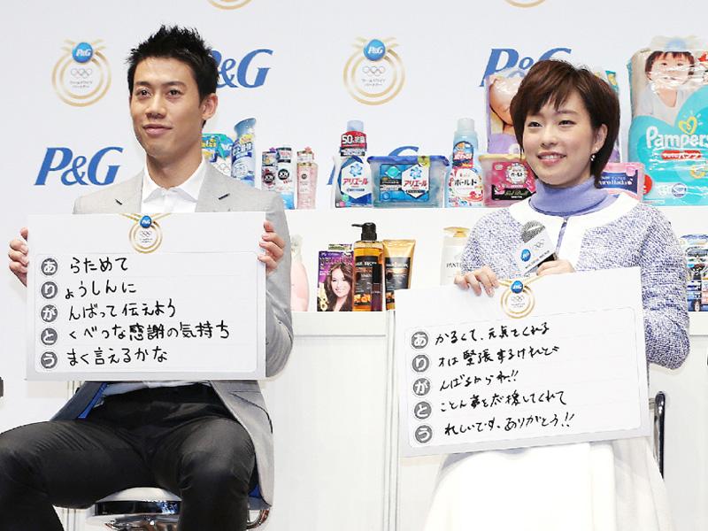 錦織圭と石川佳純がイベントに参加、母に感謝