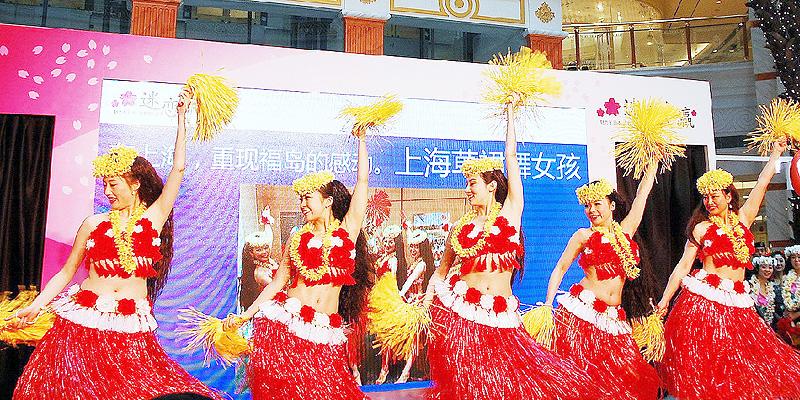 東日本観光イベントで食の安全と魅力アピール