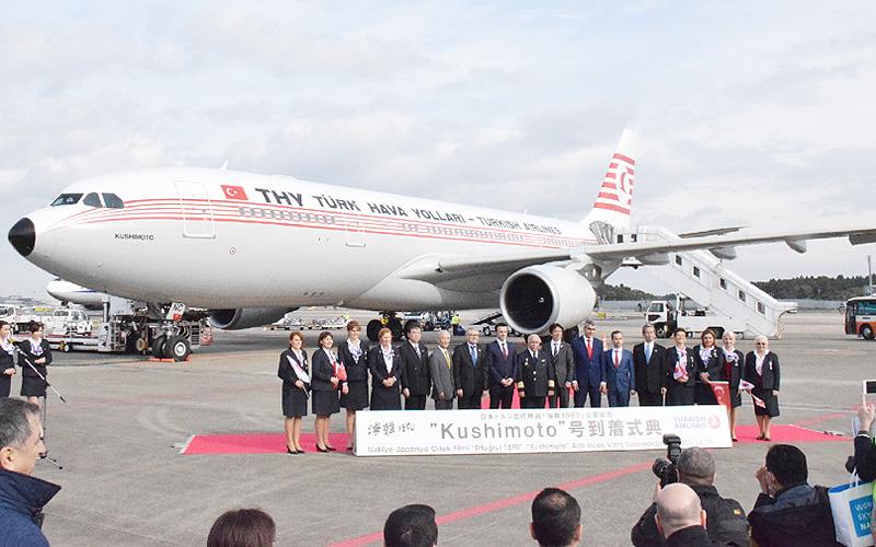 在留邦人を救出したトルコ航空の復刻機が飛来