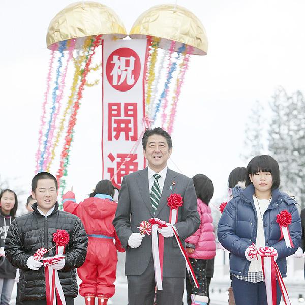 安倍首相が「復興支援道路」開通式で祝辞