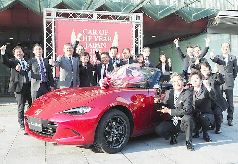 マツダのスポーツカー「ロードスター」が受賞