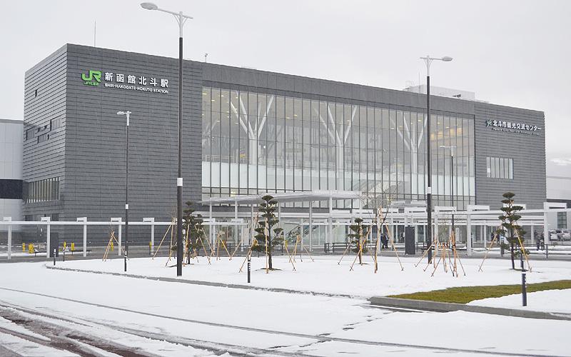 JR北海道、「新函館北斗駅」の新駅舎を公開