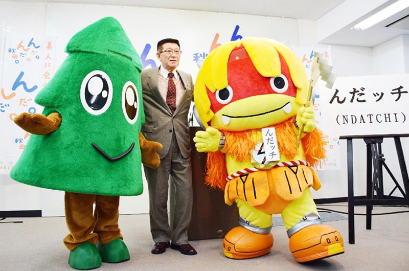秋田県、新PRキャラの名前は「んだッチ」