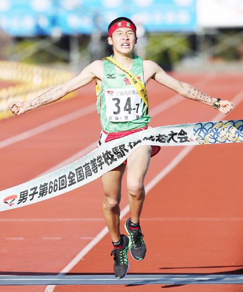 全国高校駅伝で広島の世羅が男女アベック優勝