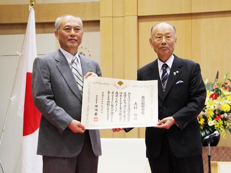 ノーベル賞の大村智さんに「東京都栄誉賞」贈呈