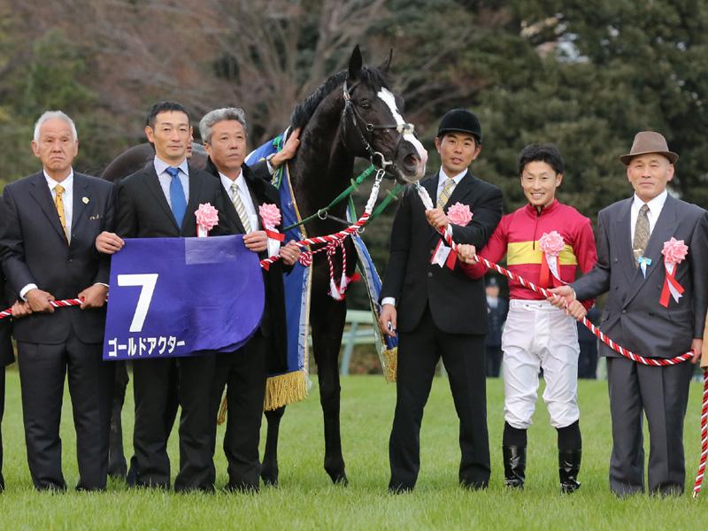 競馬有馬記念、ゴールドアクターG1)初制覇