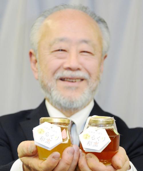 和歌山市の商店街が日本ミツバチから蜂蜜