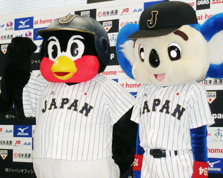 野球・侍ジャパン、日本代表に強力助っ人?